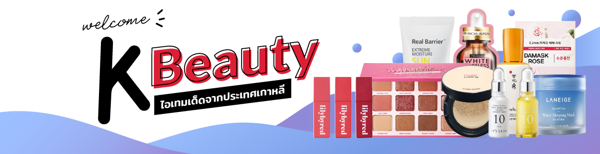 BEAUTRIUM K-BEAUTY