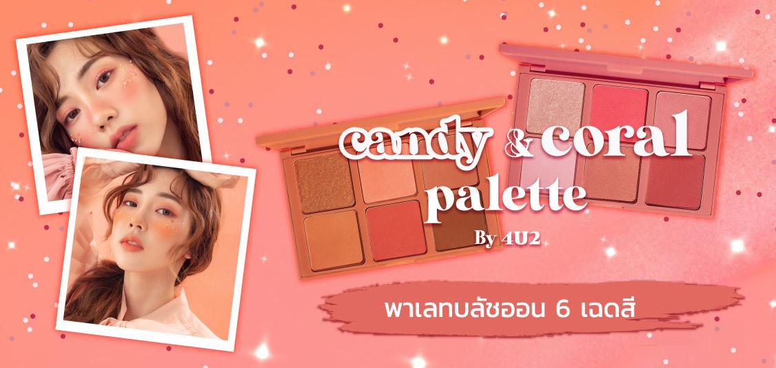 4U2 Candy Coral Palette