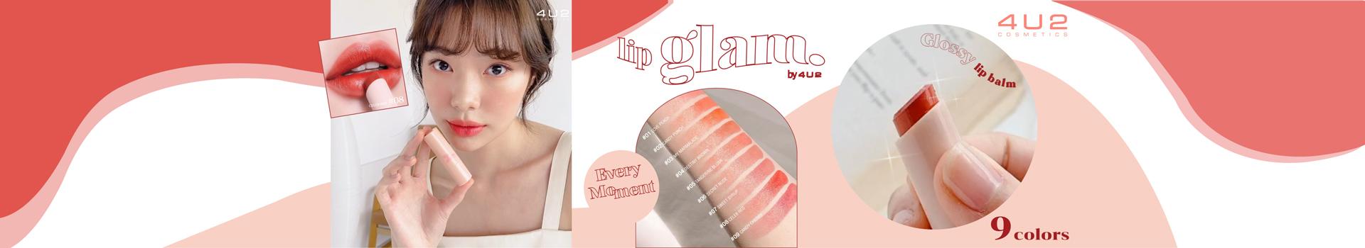 BEAUTRIUM x 4U2 Cosmetics Lip Gram