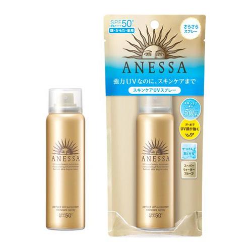 ANESSA - Perfect UV Sunscreen Skincare Spray SPF50+ PA++++